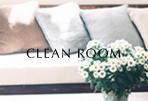 綺麗で衛生的なお部屋