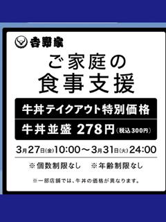店長のリアル本音10